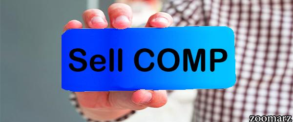 نحوه فروش ارز دیجیتال کامپاند COMP چگونه است؟