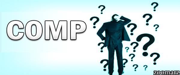 ارز دیجیتال کامپاند COMP چیست؟