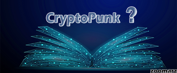 کریپتوپانک CryptoPunk چیست؟