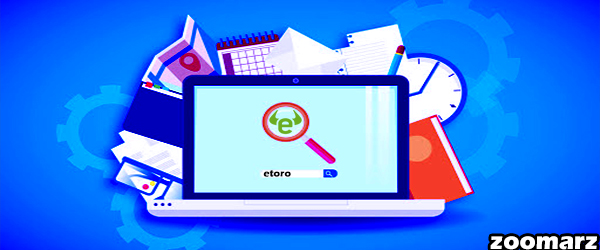 آشنایی با وب سایت ETORO