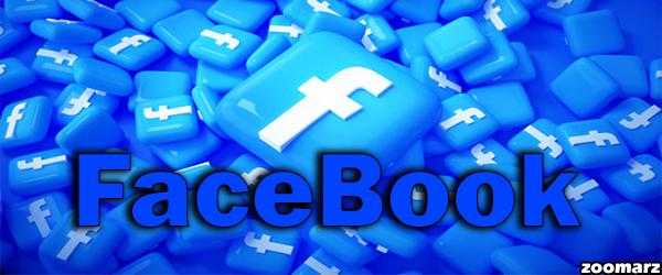 ارز دیجیتال فیسبوک امسال راه اندازی میشود