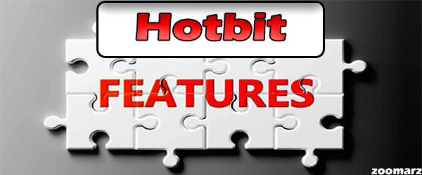 بررسی ویژگی های صرافی هات بیت Hotbit