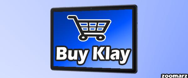 خرید ارز دیجیتال Klay چگونه است؟
