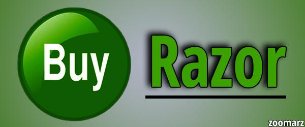 خرید ارز دیجیتال RAZOR چگونه است ؟