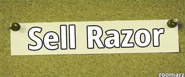 فروش ارز دیجیتال RAZOR چگونه است ؟