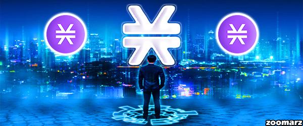 آینده ارز دیجیتال استکس STX چگونه است؟
