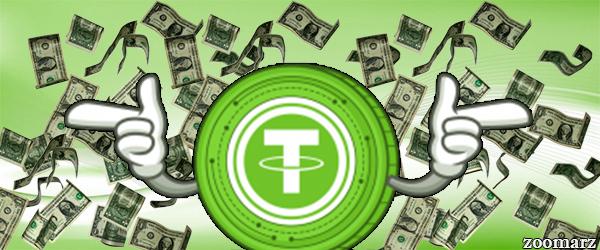 چگونه تتر نسبت یک به یک را با دلار حفظ می کند ؟