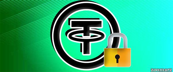 بررسی امنیت تتر
