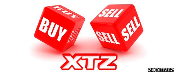 خرید و فروش ارز دیجیتال تزوس XTZ چگونه است؟