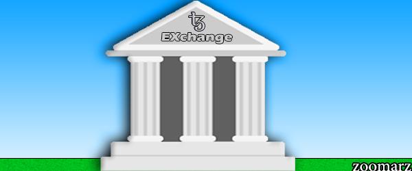 صرافی های پشتیبان کننده ارز دیجیتال تزوس XTZ