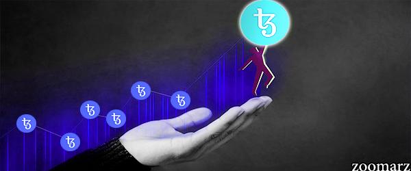 عملکرد تزوس Tezos چگونه است؟