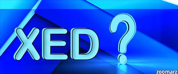 ارز دیجیتال XED چیست ؟