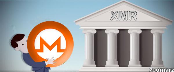 صرافی های آنلاین خارجی پشتیبان کننده ارز دیجیتال XMR