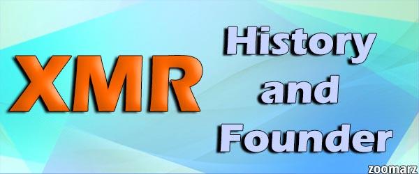 تاریخچه و بنیان گذاران ارز دیجیتال مونرو ( XMR )