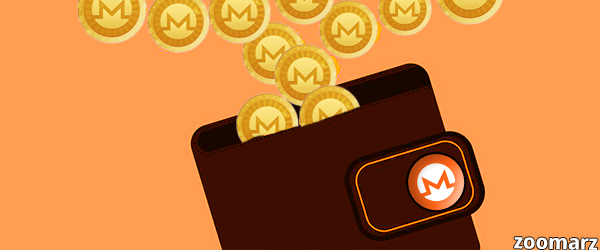 کیف پول های ارز دیجیتال مونرو