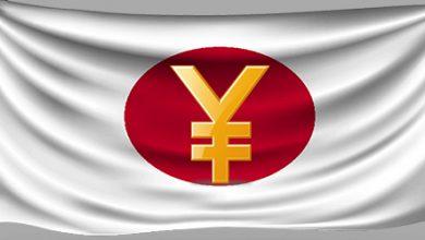 بانک مرکزی ژاپن اولین آزمایش ارز دیجیتال ملی خود را آغاز خواهد کرد
