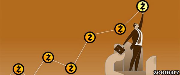 ارز دیجیتال زی کش Zcash چگونه کار می کند؟