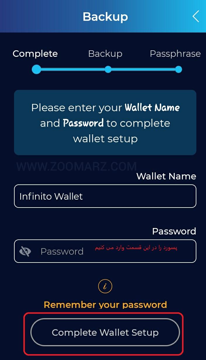 آموزش گام به گام ثبت نام در کیف پول infintio wallet