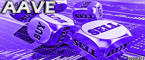 خرید و فروش ارز دیجیتال آوه Aave چگونه است؟