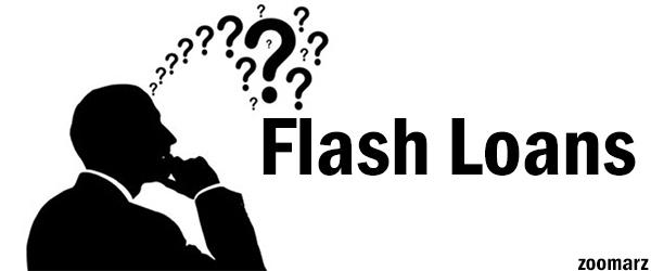 بررسی وام های سریع یا Loans Flash در پلتفرم وام دهی Aave