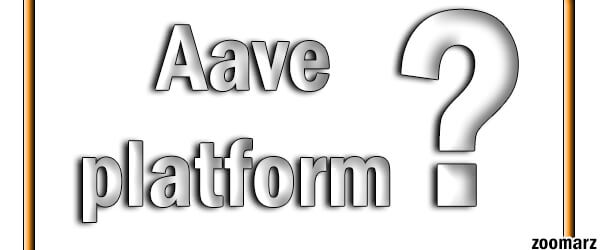 بررسی پلتفرم آوه Aave