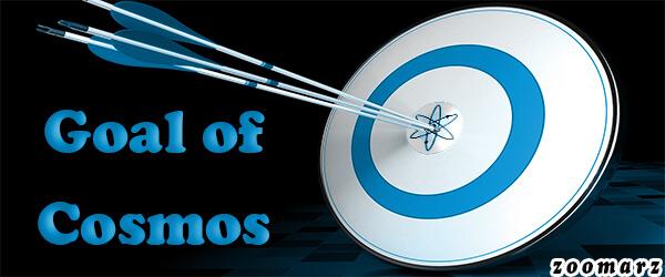 اهداف پروژه کازماس COSMOS