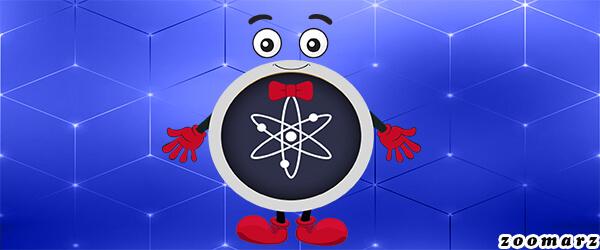 ارز اتم چیست؟