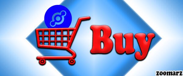 خرید ارز دیجیتال هلیوم HNT چگونه است؟