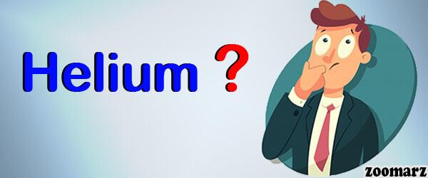 ارز دیجیتال هلیوم Helium چیست؟