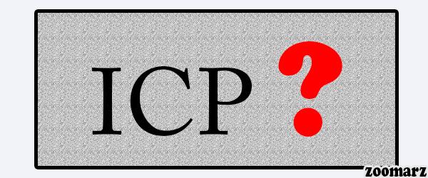 ارز دیجیتال اینترنت کامپیوتر ICP چیست؟