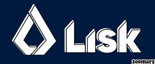 ارز لیسک Lsk