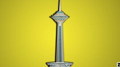 استخراج ارز های دیجیتال در شهرداری تهران