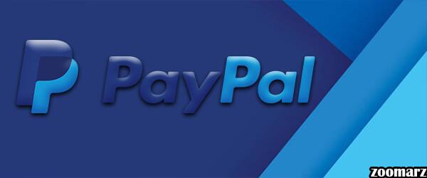 تجارت رمزارز ها در PayPal