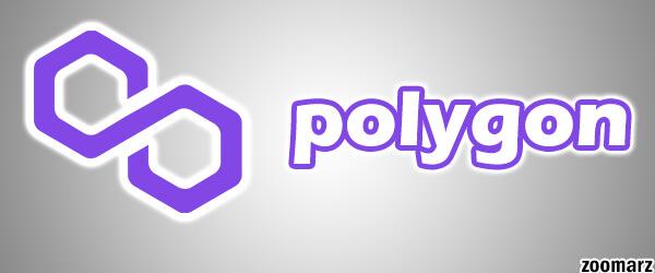 بررسی پلتفرم پالی گان Polygon