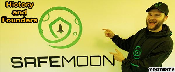 تاریخچه و بنیانگذارن ارز دیجیتال سیف مون SafeMoon
