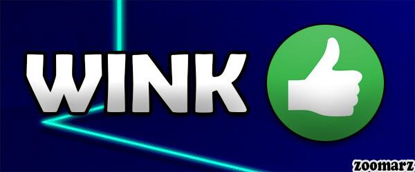 پلتفرم وینک WINK چه مزایایی را برای کاربران دارد؟