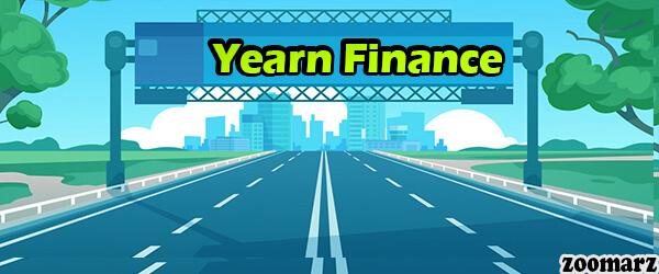 نقشه راه اکوسیستم Yearn finance