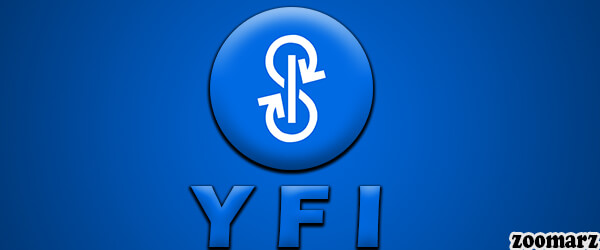 نیم نگاهی به توکن YFI