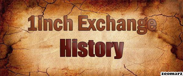 تاریخچه صرافی 1inch