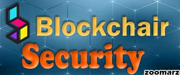 امنیت مرورگر بلاکچیر Blockchair Explorer چگونه است؟