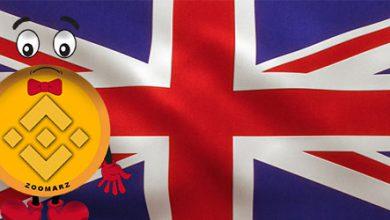 پایان فعالیت های بایننس در انگلیس