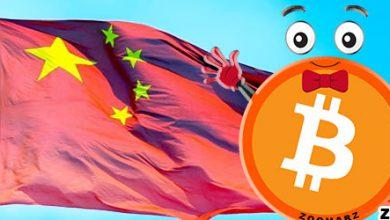 فواید ممنوعیت استخراج بیت کوین در چین
