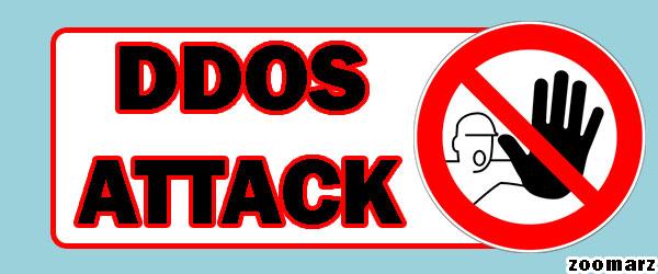 چگونه می توان از حملات دیداس DDoS جلوگیری کرد؟