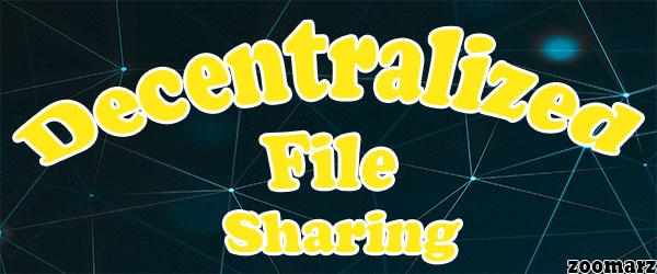 موارد استفاده از اشتراک گذاری غیرمتمرکز فایل