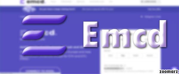معرفی استخر استخراج EMCD