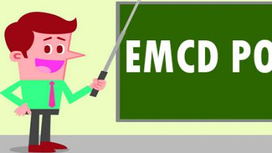 استخر استخراج EMCD