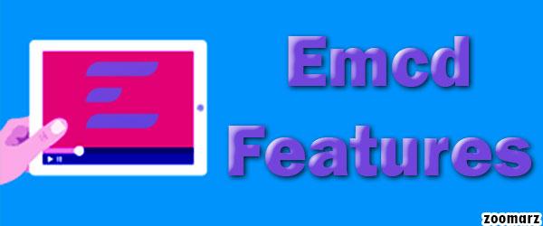 معرفی ویژگی های استخر استخراج EMCD