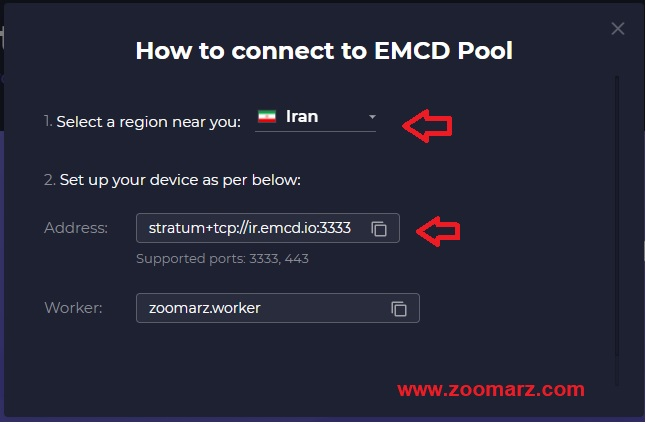 آموزش اتصال به استخر استخراج EMCD