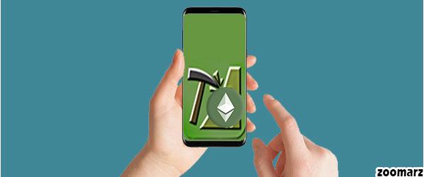 استخراج اتریوم با گوشی موبایل