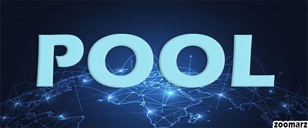 نحوه اتصال به استخر و شروع به استخراج ارز دیجیتال اتریوم